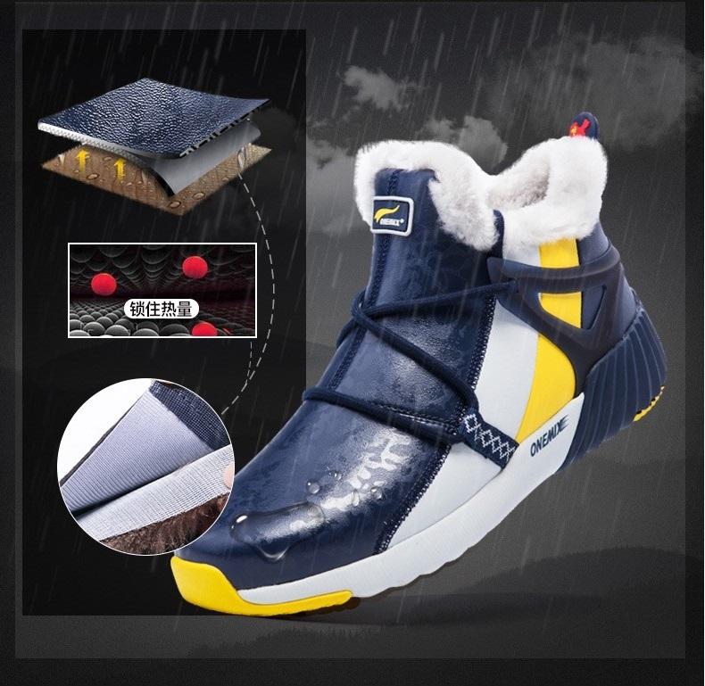 Męskie sportowe buty zimowe